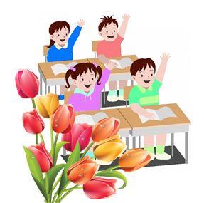 16 марта – традиционный день открытых дверей –  День общения с родителями «Аплодисменты».