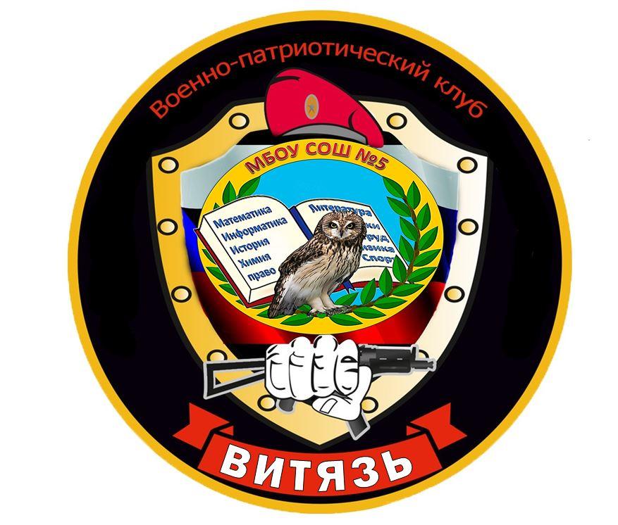Областные военно-спортивные соревнования, посвященные памяти Героя Советского Союза  Леонида Николаевича Пономаренко