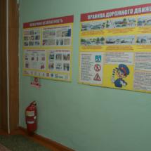 Стенды противопожарной безопасности