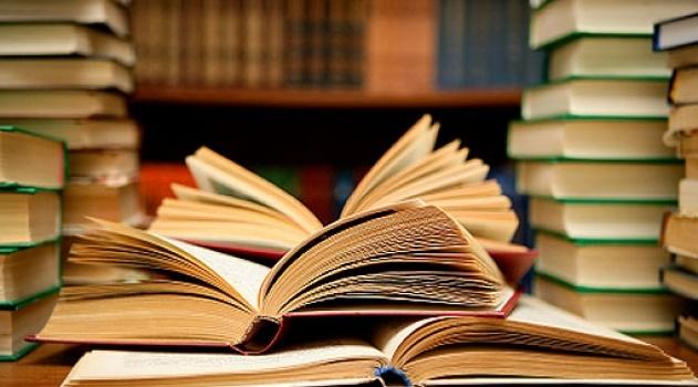 Список литературы для летнего чтения на 2017-2018 учебный год