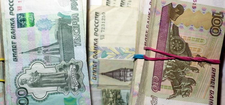 ПАМЯТКА ДЛЯ РОДИТЕЛЕЙ О пресечении сбора денежных средств
