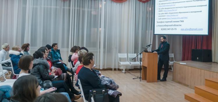 Родительские собрания в 9-х и 11-х классах для ознакомления с процедурой ГИА в 2018 году