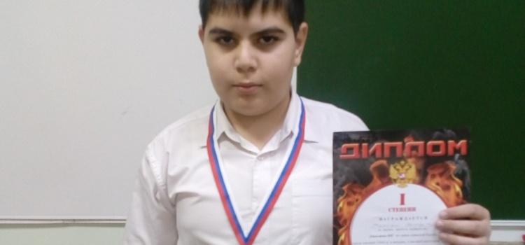 Владимир Мухсян занял первое место в первенстве Дивизиона ЮГ по греко-римской борьбе