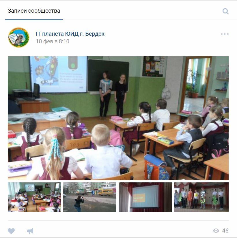 "ПДД  IT планета ЮИД Конкурс – фестиваль ""Зелёная волна – 2018"""