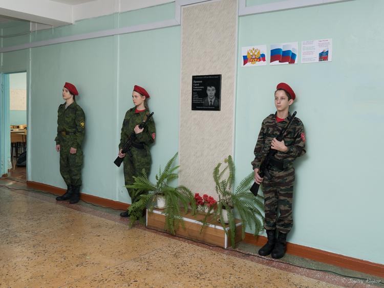 Сегодня состоялось открытие месячника гражданственности и патриотизма