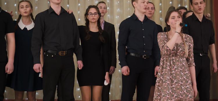 Фестиваль патриотической песни 21.02.2018