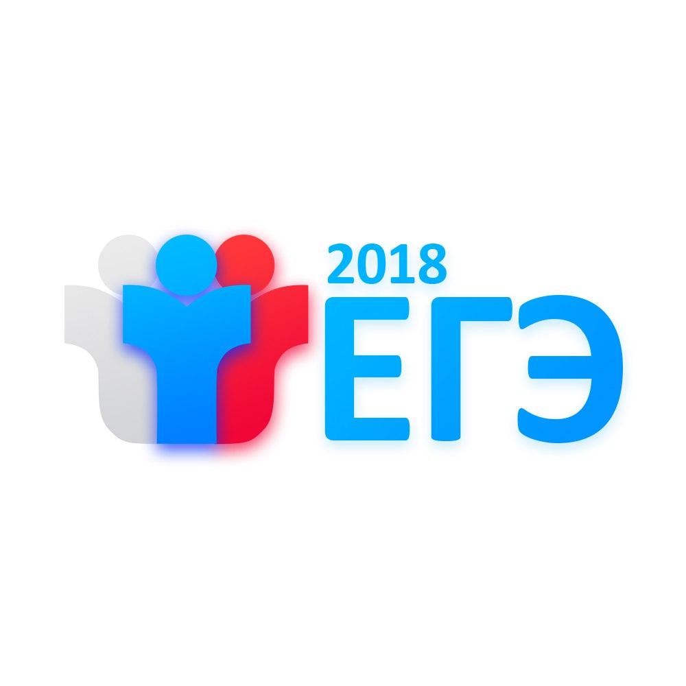 В социальной сети «Вконтакте» появилась официальная группа, посвященная ЕГЭ