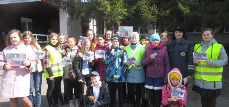 О правилах дорожной безопасности напоминают школьникам  сотрудники Новосибирской Госавтоинспекции