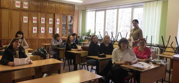 Родительское собрание на тему: «Психологические аспекты подготовки к экзаменам»