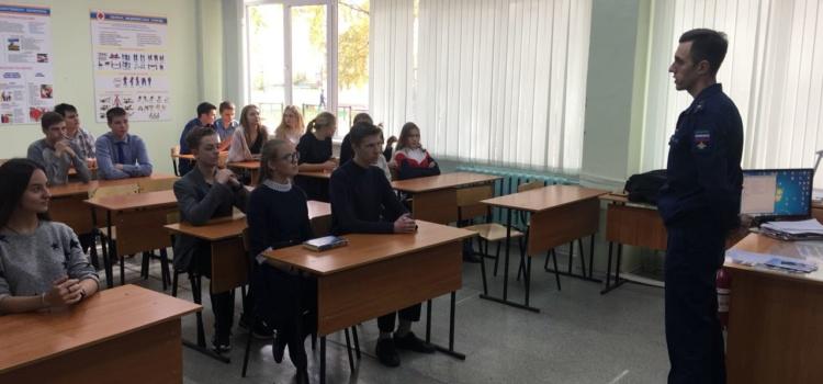Встреча с представителем «Военно-Воздушной Академии имени профессора Н.Е. Жуковского и Ю.А.Гагарина» г.Воронеж