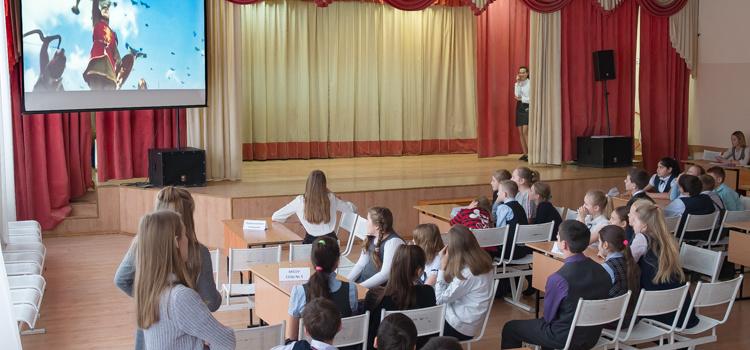 Городская интеллектуальная игра по мотивам романа  К.С. Льюиса «Хроники Нарнии» среди учащихся 5-6 классов