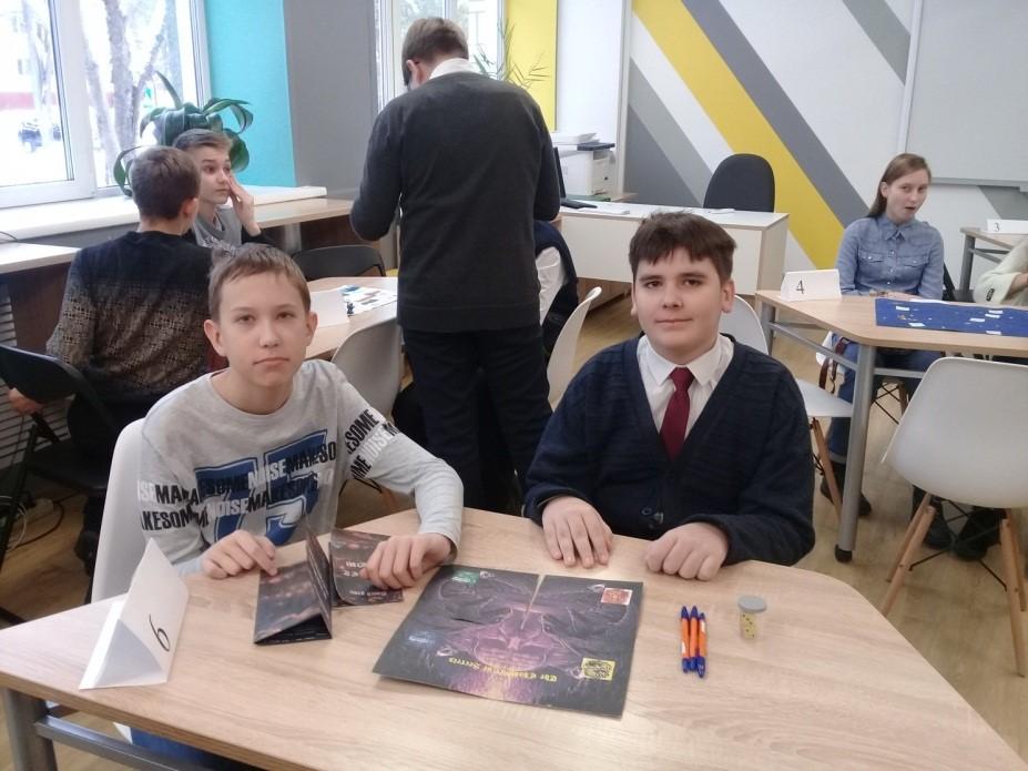 Ученики 7 «В» приняли участие в «Игротеке», которая проводилась на базе  Лицея № 130 им. Академика М.А. Лаврентьева