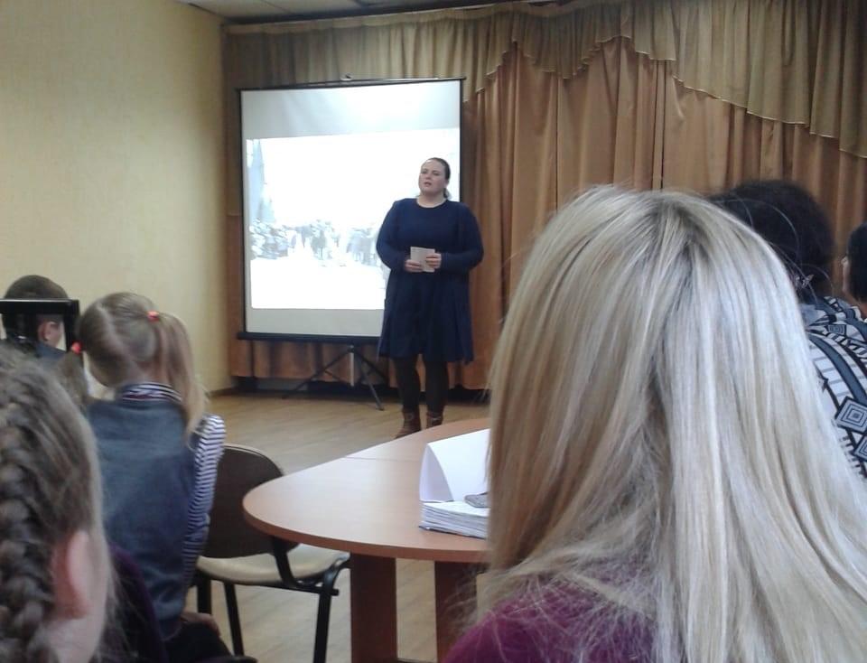 Городской этап конкурса «Сорокинские чтения»