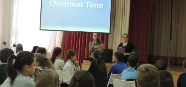 Викторина по английскому языку «Christmas time»