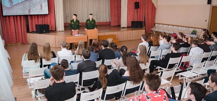Встерча с курсантами Новосибирского высшего военного командного училища