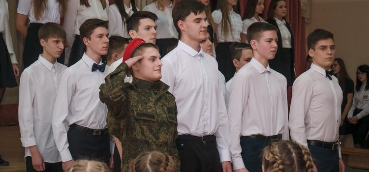 Фестиваль патриотической песни 2019 8-11 классы