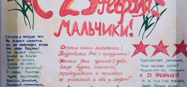 Поздравительные открытки с 23 февраля!