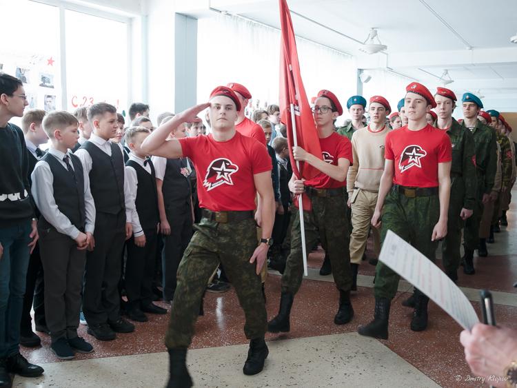 Торжественное построение посвященное Дню Защитника Отечества