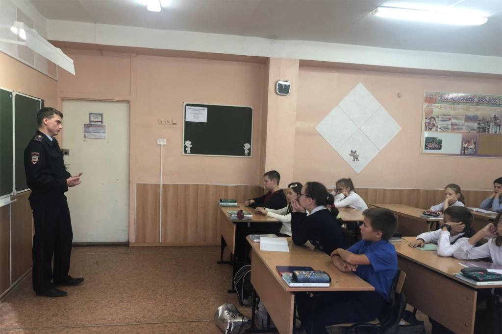 «День инспектора» в МБОУ СОШ № 5