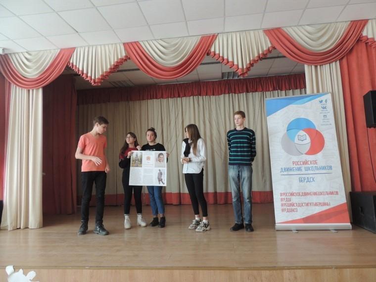 Учеба актива РДШ, направление «Гражданская активность» 06.11.2019г