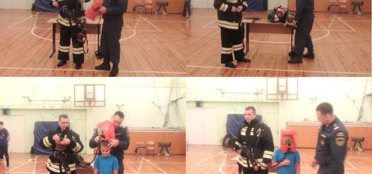Посвящение в пожарные