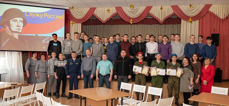 Встреча юношей 9-11 классов с отцами, служившими в Вооруженных силах
