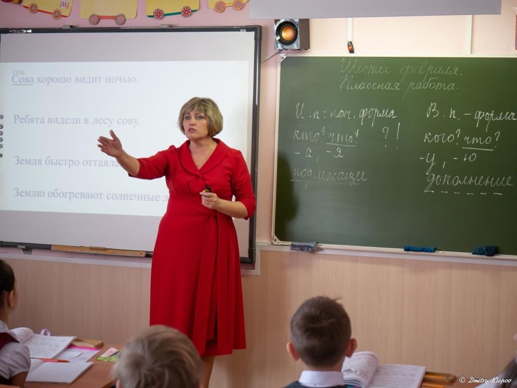 Учитель года – 2020. 6 февраля 2020 года три конкурсанта провели уроки и беседы с обучающимися МБОУ СОШ № 5. ФОТООТЧЕТ.