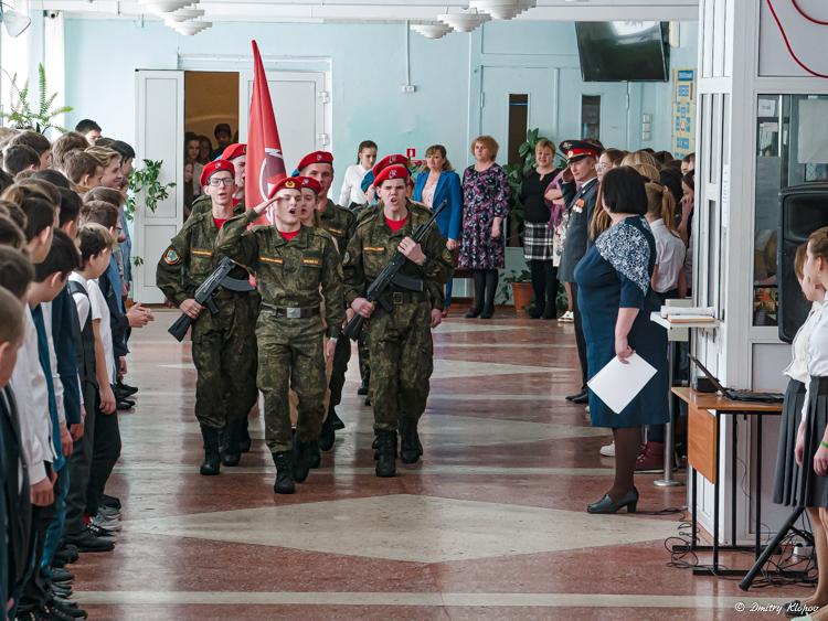 Мероприятия посвященные Дню защитника отечества 2020-02-21