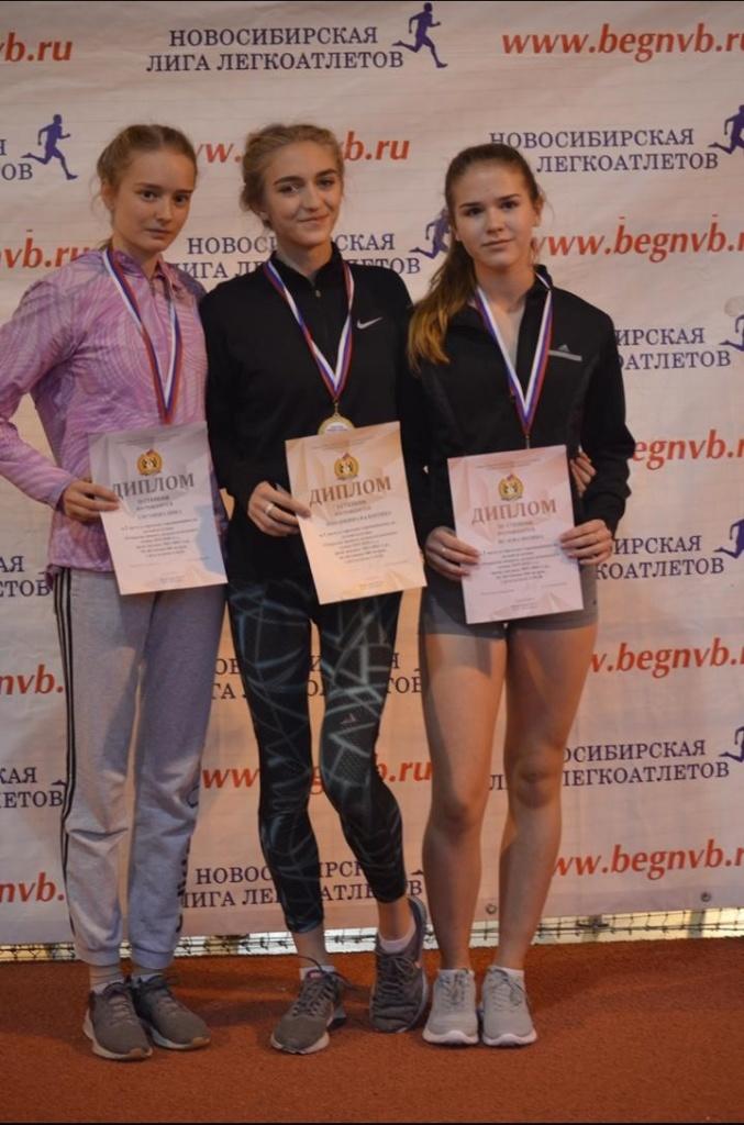 Исаева Полина, учащаяся 10 «А» стала призером областных соревнований!