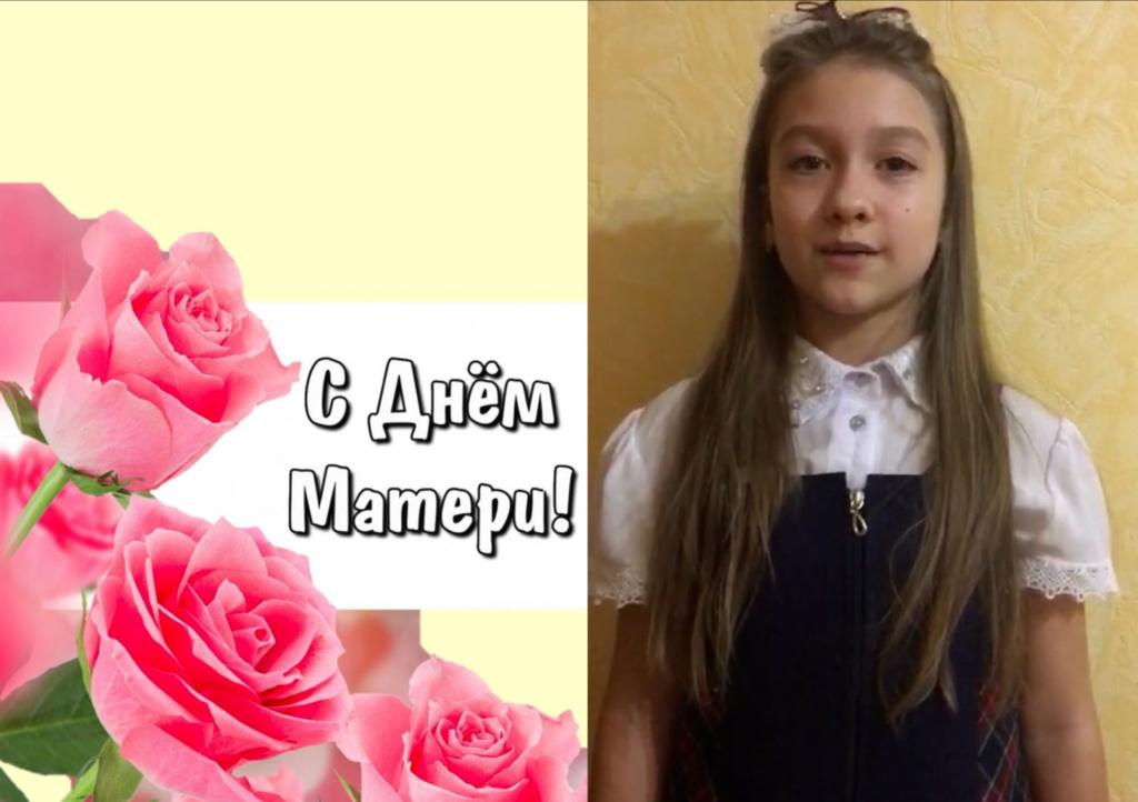 Поздравления с Днем Матери (видео, много)