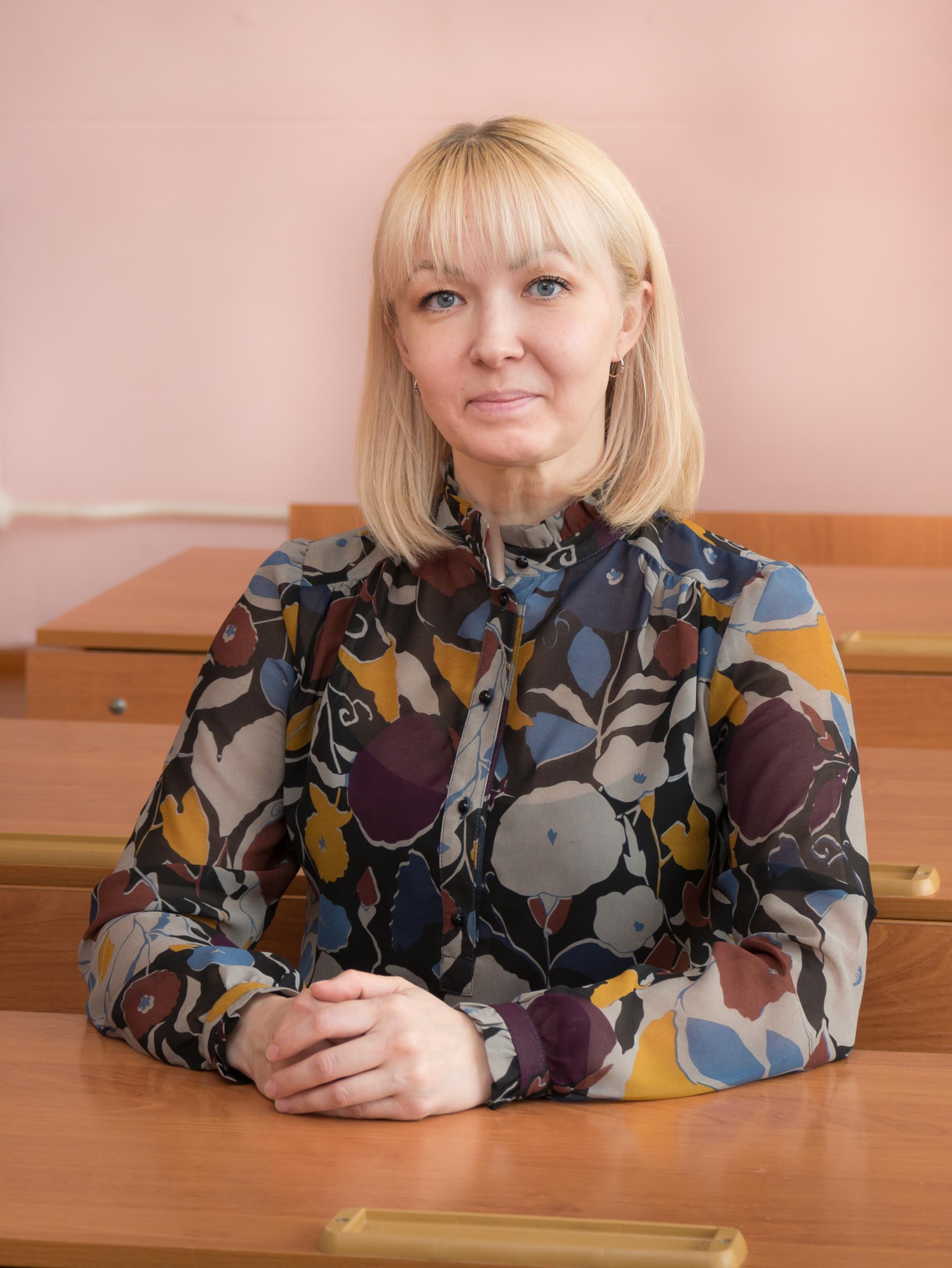 Журавлёва Светлана Сергеевна