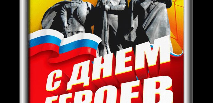 Пресс-релиз мероприятий МБОУ СОШ № 5 с 03.12 по 10.12.2020г