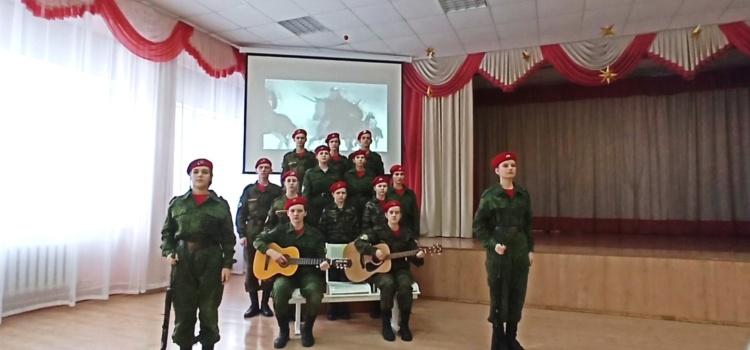 Онлайн – конкурс патриотической песни «Поём о славе Отечества»