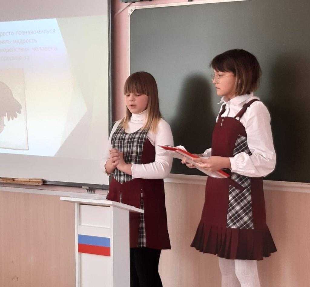 20 марта 2021 г. в начальной школе прошла XXI-ая научно-практическая конференция «Почемучки»